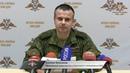 Заявление официального представителя Управления Народной милиции ДНР по обстановке на 12 12 2018