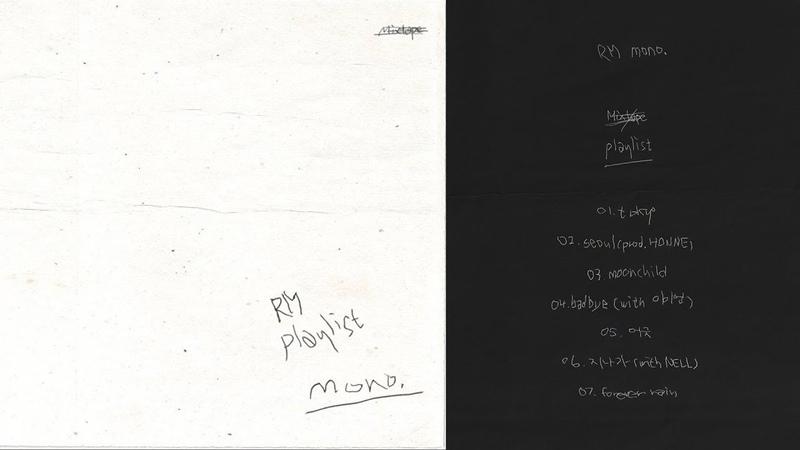 RM - Mono [Full Album] (Audio)