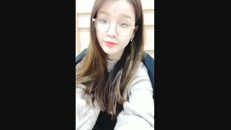 Seunghee about izone