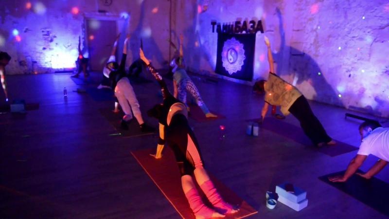 Color Yoga Party 16.02.2019