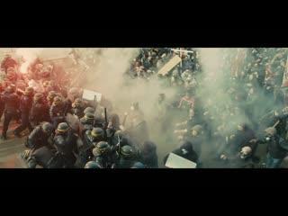 Крутые меры | Bastille Day