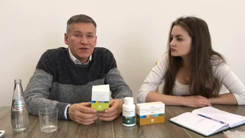 Рекомендации врача интегральной медицины Кальций для детей TIENS