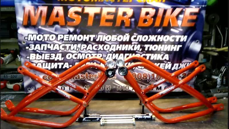 Защитные дуги Master Bike на Kawasaki ZZR 400, 600 3