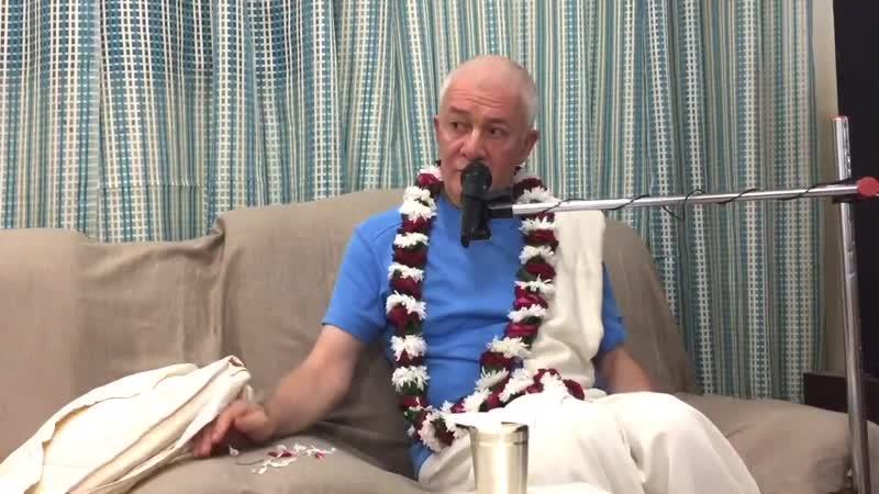Как понимать настроение служения на практике.Чайтанья Чандра Чаран прабху.