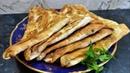 Ека,армянская закуска из лаваша - Ани Кухня