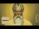 Последний приют Апостола / Искатели / Телеканал Культура