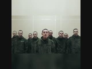 Поздравление от бойца Александра Матвеев СОП