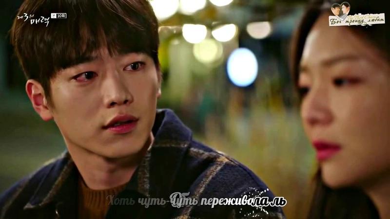 Sung Si Kyung (성시경) - Hee Jae (The Third Charm 제3의 매력 OST)