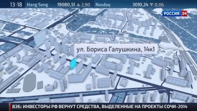 Новости на Россия 24 Пятерочка опять двойка охранник избил юношу заподозрив его в краже ликера