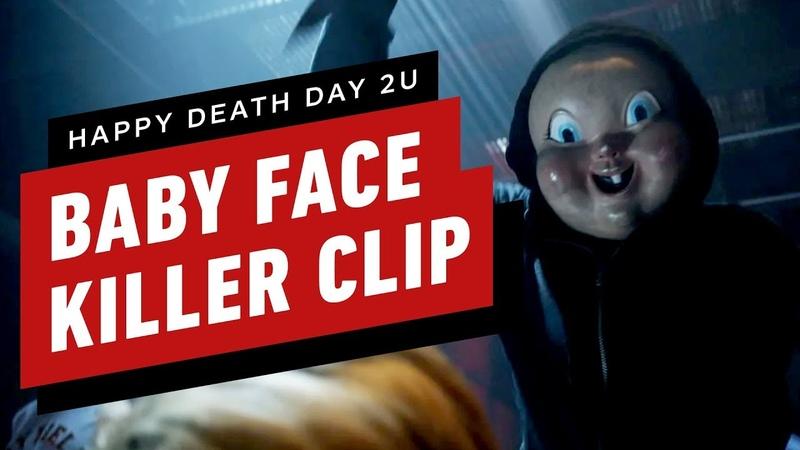 «Счастливого нового дня смерти» (Отрывок Baby Face Killer)