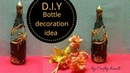DIY bottle art Antique floral pattern on bottle for beginners by Crafty hands