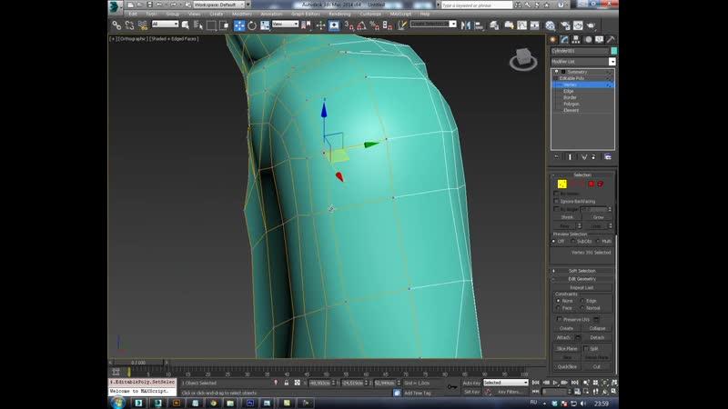 Моделирование 3D Max