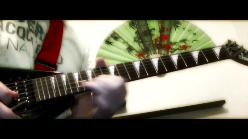 Big Sound Guitar