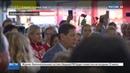 Новости на Россия 24 • Глава ОКР: к Играм в Рио допущены 270 российских атлетов