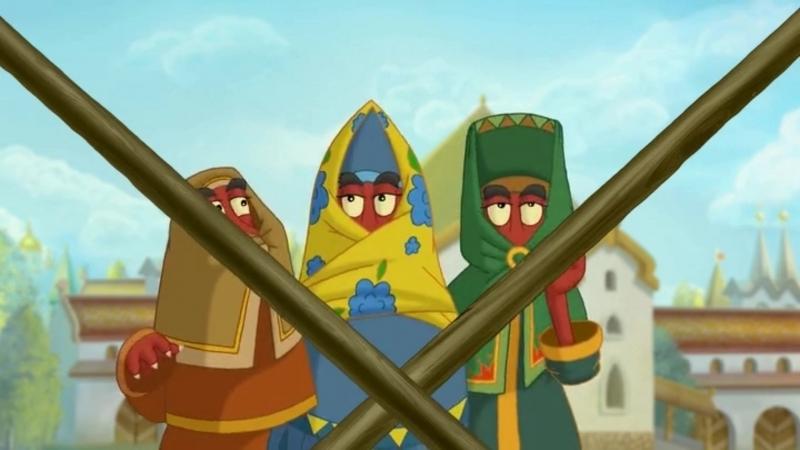так мы и есть артисты OST Три Так мы и есть артисты Три богатыря на дальних берегах