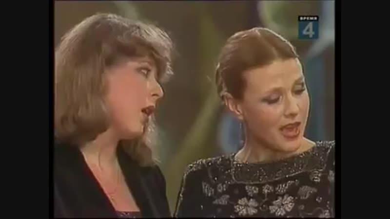 Мария и Наталья Пахоменко-всё пройдет