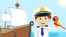 КОРАБЛИК Веселая ПЕСНЯ для ДЕТЕЙ Мультики про Корабли и Машинки Детский клип про море