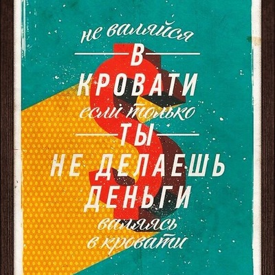 Roman Alexandrov