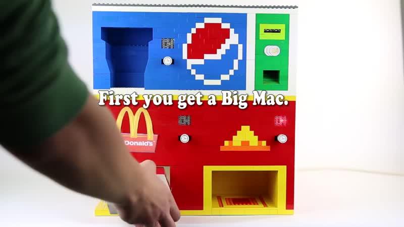 Лего автомат Макдоналдс