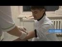 Сибайцы внесены в национальный реестр доноров костного мозга