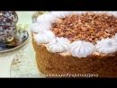 Торт Арлекин рецепт медово слоеного торта Коллекция Рецептов