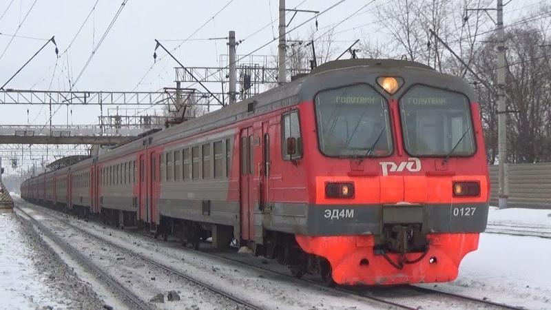 Электропоезд ЭД4М-0127 сообщением Москва Казанская - Голутвин