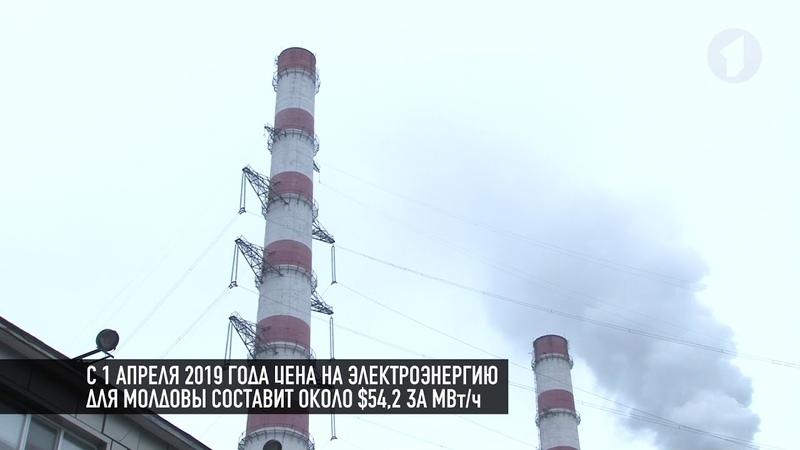 ГРЭС отправит в Молдову больше электроэнергии