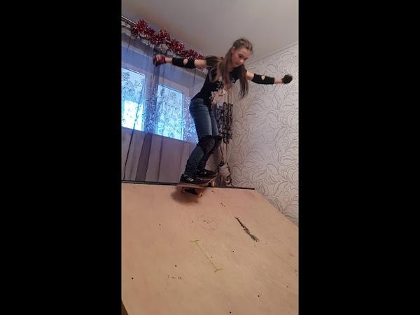 Elizaveta Bannikova.Mini ramp 2019.Frontsid disaster revert.Fakie frontsid,backsid smith reverts.