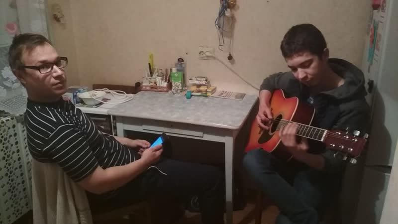 A.S.G.art (Пой)  Цените Максимум репоста! live голос голосулиц стиль акустика Гитара музыка
