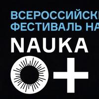 Лекция Кипа Торна в Москве