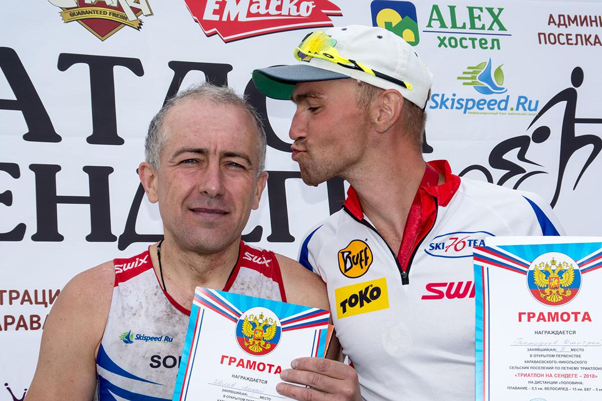 Фотография Дмитрия Тимофеева и Алексея Соболева на Караваевском триатлоне