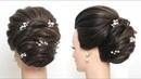 New Hairstyle For Girls Party Updo For Long Hair Tutorial