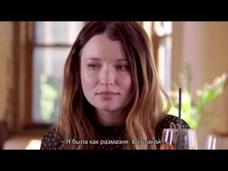 Emily Browning On Heath Ledger and Orlando Bloom + rus sub