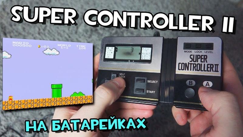 Bandai Super Controller II - контроллер Famicom на батарейках