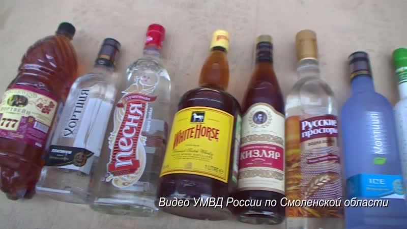 В Смоленске операцию силовиков на складе нелегального алкоголя сняли на видео
