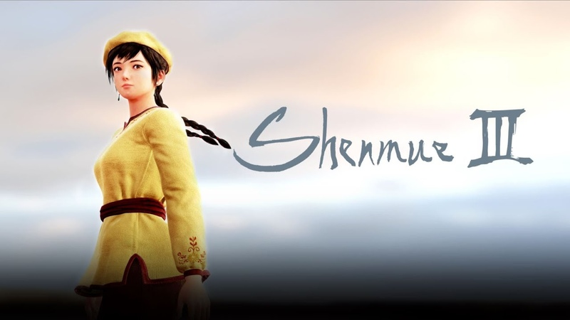 Shenmue III - The Prophecy Trailer [PEGI]