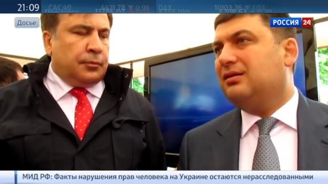 Новости на Россия 24 • Нардеп Верховной рады рассказал о кокаиновом драйве Саакашвили