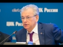 Николай Булаев Пепел Клааса стучит в моё сердце