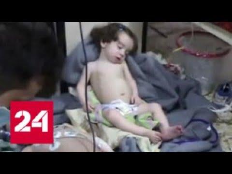 В Минобороны РФ пожелали продюсеру BBC избежать преследования за правду о химатаке в Сирии Росси…