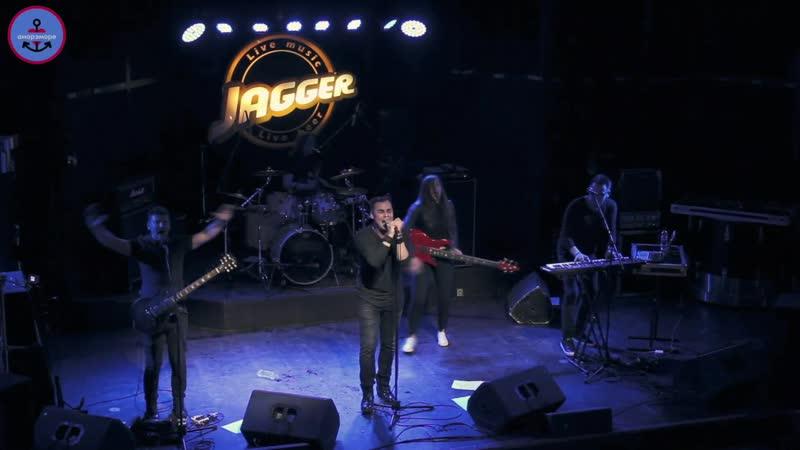 Аморэ-море в клубе Jagger. 2018