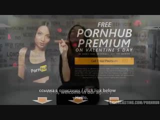 Горячий кастинг с большегрудой чешкой - Hot Casting Teen with Big Natural Tits порно секс dick full hd porn exclusive sex xxx