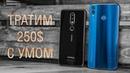 Сравнение Nokia 6.1 Plus и Huawei Honor 8X - красота против Android One. Honor 8X VS Nokia 6.1 Plus.