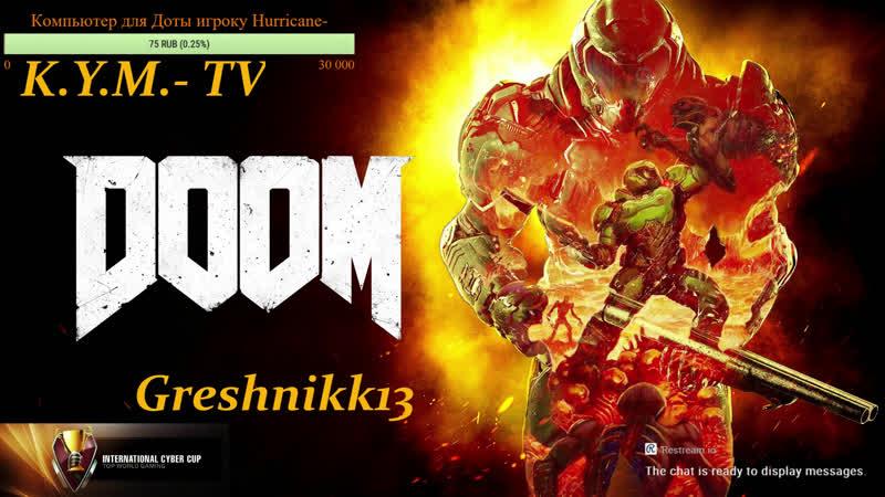 K.Y.M.—TV Представляет: Игры с Greshnikk13 Во имя моё! Во славу мою! Только Хардкор!