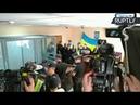 Трансляция из зала суда в Киеве где проходит заседание по делу Вышинского LIVE