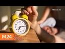 Познавательный фильм биоритмы Москва 24