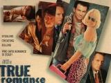Фильм Настоящая любовь (1993)