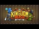 Kingdom Rush (Noven конец игры) Часть 8