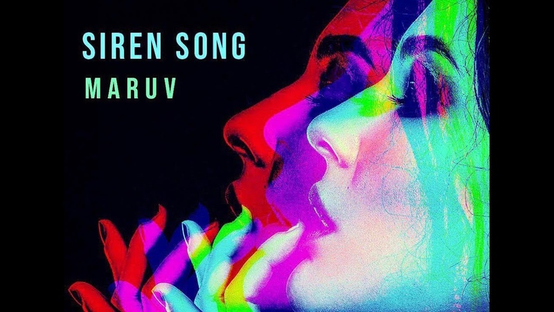 MARUV - Siren Song (Lyric video) Eurovision 2019