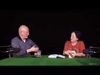 Елена Прудникова про Катынь (Третий Рейх, СССР, Сталин, история, лекция, политика)