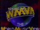 Программа А (1-я программа ЦТ СССР, 1990) Концовка программы